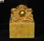 Old Chinese Dynasty Palace Bronze 24k Gold Dragon Seal Stamp Signet Statue