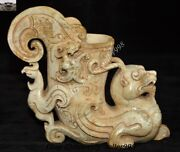 Chinese Dynasty Palace Old Jade Carved Pixiu Beast Goblet Wineglass Wine Cup