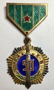 Soviet Ussr Mongolian 50 Anniversary Of Mongolia State Security Kgb Medal Badge