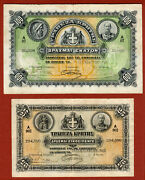 Greece Bank Of Crete 100 And 25 Drachma 1916 1915 Full Set Very Scarce