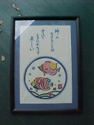 Framed Japanese Fish Painting With Lettering God Makes Everything Beautiful