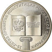 [785285] Coin, Russia, 25 Roubles, 2018, Saint-petersburg, Constitution, Ms63