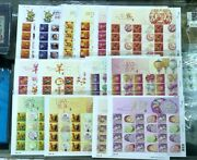 China Hong Kong 2012 - 2020 2021 個性化 New Year Of Ox Special S/s X 10 Full Stamps