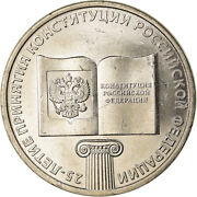 [785283] Coin, Russia, 25 Roubles, 2018, Saint-petersburg, Constitution, Ms63