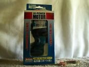 New Arii Battery Operated Outboard Toy High Power Boat Motor