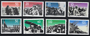 China 1995-17 50th Victory Resistance Against Japan Ww2 Stamp