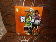 The Sims 2 Open Business - Chinese Big Box Edition Pc New And Sealed