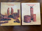 Out Of Print 2 Volume Part 1 And Part 2 Chinese Bamboo Carving Hard Cover Books