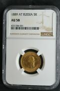 Russian Gold Coin 5 Rouble Roubles 1889 At Russia Rare Ngc Au58 4331384-001