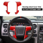 Steering Wheel Moulding Cover Trims Accessories For Ford F150 Raptor 2009-14 Red