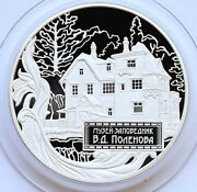 2008 Russia 5 Roubles Golden Ring Alexandrov 3/4 Oz Gold 999 16.2 G Silver Proof