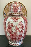 Delft Rood Impressively Large Hand Painted Pottery Ginger Jar Table Lamp