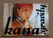 Asuka Kana Gravity With Sign Women Professional Wrestling Autographed Photo Book