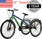 """26'' 7speed Adult Mtb Trike Tricycle 3-wheel Mountain Bike Bicycle For 5.4""""-6.6"""""""