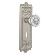 Egg And Dart Plate With Keyhole 2-3/4 In. Backset Satin Nickel Privacy Bed/bath