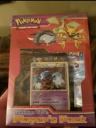 Very Rare Pokemon Tcg Player's Pack Sealed- Ex Dragon Frontiers/platinum Packs