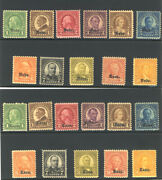 Malack 658 - 669 F/vf To Vf Og Nh Hand Picked Comp..more.. B2117