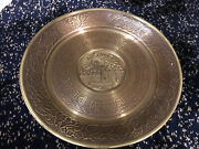 """Ancient """"jerusalem Peace"""" Wall Art Brass Plate Wall Art - In Hebrew And English"""