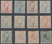 Spain - Amadeo I 118/129 Year 1872 - Price In Catalogue 5.834 Euros