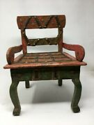 Vintage Hand Crafted Wooden Brass Iron Work Painted Beautiful Baby Sitting Chair