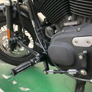 Circus Board Controls Foot Pegs For Harley Sportster Xl883 1200 Legs Pedals