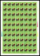 China 1990 T146 馬年 Full S/s New Year Of Horse Stamps