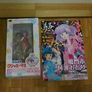 Creamy Mami 30th Anniversary Painted Action Figure Used Good Condition Erru