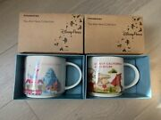 2 Brand New Disneyland Starbucks Mugs You Are Here Yah Disney Sold Out Dca