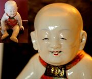 Japanese Large Okimono Seated Boy With A Toy Porcelain Statue Meiji 19th