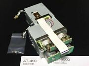 Kenwood At-450 Auto Antenna Tuner For Ts-690/ts-450 Used From Japan F/s Ermi