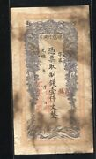Apm 819 China- Hunan Province Private Bank 1875-1908 Issue 1000 Copper Coins