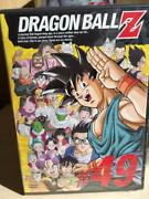 Dvd Dragon Ball Z Whole Volume Complete Set Japanese Collection Good Used