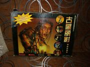 Tomb Raider Gold Collection - Chinese Collectorand039s Big Box Edition Pc