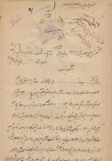 Loharu State-4as Court Fee 1919-36 Type 7/km83/cat 60 Used On Document 15cp194