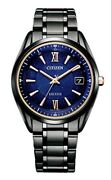 Citizen Watch Exceed Titanium Technology 50th Anniversary As7164-99l Menand039s Black