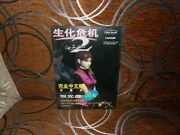 Resident Evil 2 - Chinese Dvd Box Claire Edition Pc