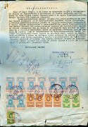 Bulgaria With Revenue Stamps 9 X 1000 Lv - 1945 Judicial Stamps 19 X 50 Lv Other
