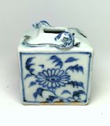 Ed059 A Rare Square Water Pot With Two Lizards Yuan/early Ming Period 14thcent