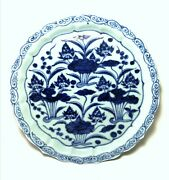 Ed067 A Rare Blue And White Foliate Plate Depicting Lotus Pond Yuan/ming 14thcen