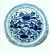 Ed068 A Rare Blue And White Foliate Plate Depicting Lotus Pond Yuan/ming 14thcen