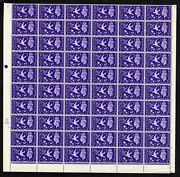 Gb Gvi Sg492a 3d Victory And0397 Berriesand039 Variety + Cyl Blk In 1/2 Sheet Cat Andpound80 Mnh