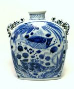 Ed070 A Rare Small Flask Of Fishes In Lotus Pond Yuan/early Ming 14th Century