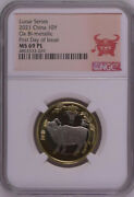 Ngc Ms69 Pl 2021 China Lunar Series Ox Bi-metallic First Day Of Issue Ox Label