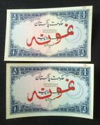 Pakistan 2 X 1 Rupee Specimen Note Consecutive Pair 93 And 94 By G.i.khan Unc