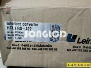 1pcs New 01300301 Htl/rs-422  Free Dhl Or Ems