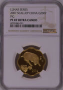 Ngc Pf69 2007 China Lunar Series Pig Scallop 1/2oz Gold Coin With Coa