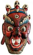 Qt S Bhairab Wooden Wall Deco Large 16 Inch Mask Hand Crafted- Hindu God Shiva