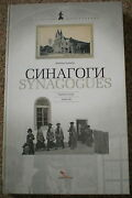 New English Russian Book Album Jewish Life On Old Postcards Synagogues 2007 Huge