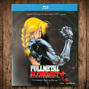 Fullmetal Alchemist The Complete Series Blu-ray Fast Shipping First Class Mail