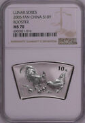 Ngc Ms70 2005 China Lunar Series Rooster 1oz Silver Fan Shaped Coin With Coa